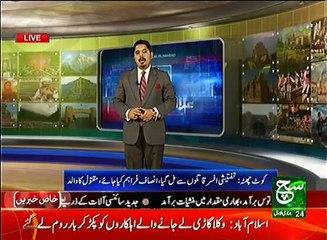 Regional News Bulletin 05pm 22 February 2017 Such TV