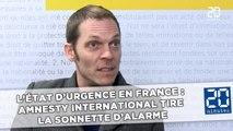État d'urgence en France: Amnesty International tire la sonnette d'alarme