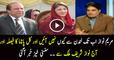 Why Maryam Nawaz Is Not Coming To Pakistan Sabir Shakir