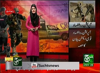 News Bulletin 09pm 22 February 2017 - Such TV