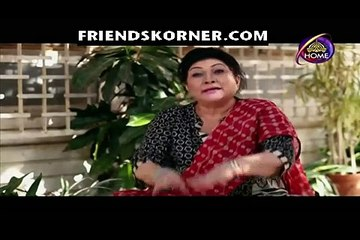 Honay Laga Tumse Pyar Episode 1