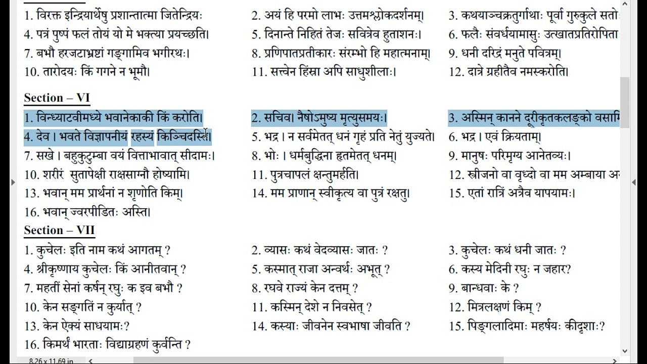 Important for final — 1st year Sanskrit