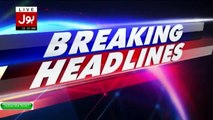 Bol News Headlines  23 February 2017 - latest Breaking News