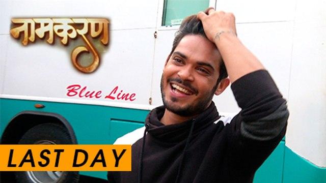 Kunwar Amar aka Aladin's Last Day In Naamkaran   नामकरण