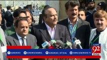 Panama Case: PTI leaders media talk - 23-02-2017 - 92NewsHDPlus
