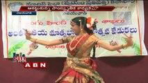 Mother Language Day celebrations in Maris Stella College, Vijayawada