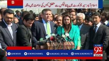 Panama Case: PMLN leaders media talk - 23-02-2017 - 92NewsHDPlus