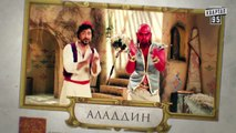 6 Стульев - пародия на фильм 12 Стульев - Сказки У в Кино, комедия 2017