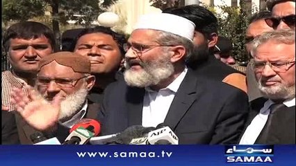 Panama Case is in front of the Judges, and the Judges are in front of Allah - Siraj ul Haq