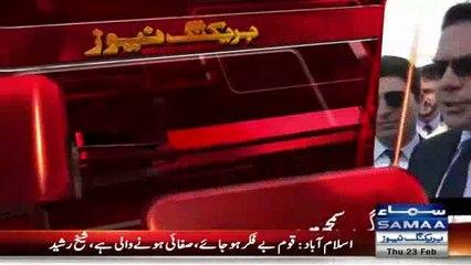 Nawaz Sharif Lawyer Salman Akram Raja Exclusive Talk Outside Supreme Court