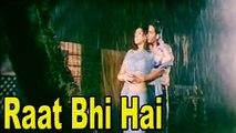 Shaz Ali Ft. Asma Lata - Raat Bhi Hai