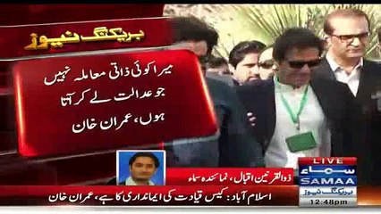 What Imran Khan Said Today In Court During Panama Hearing