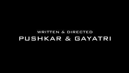 Vikram Vedha Teaser   R. Madhavan   Vijay Sethupathi   Kathir   Vikram Vedha Trailer Motion Poster