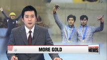 Korean speed skater Lee Seung-hoon breaks Asian Games record for most gold medals