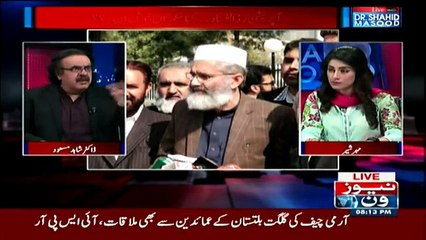 Live With Dr. Shahid Masood - 23rd February 2017