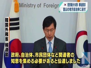 TBS「韓国外務省が動いた!日本は大使を戻すニダ!」と願望報道ワロタ...