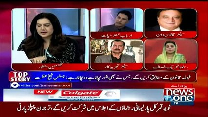 Tonight With Jasmeen - 23rd February 2017