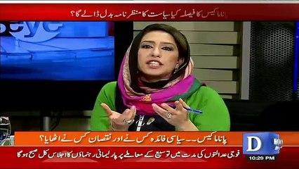 Fawad Chaudhry Insults Salman Akram Raja On His Statement..