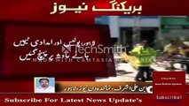 Ary News Headlines 24 February 2017 - Breaking News BOMB Blast In Lahore Defanse Z Block