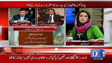 Aap Ne Nawaz Sharif Ka Case Accept Kyun Kia..??
