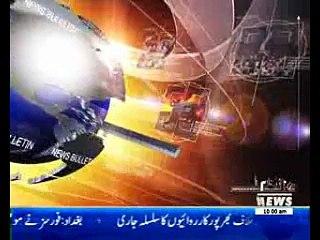 Waqtnews Headlines 10:00 AM 24 February 2017