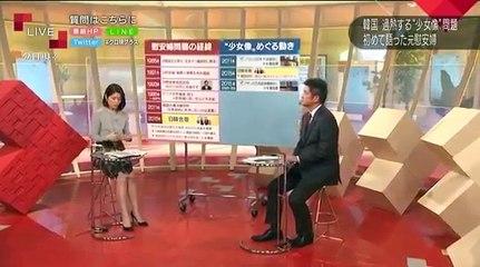 """在日韓国人をブチギレさせたNHKの「""""少女像""""問題 初めて語った元慰安婦たち」の実態とは?"""