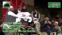 Naat_ Muhammad Owais Raza Qadri Naat _ Kalam Aala Hazrat - New Naat - Owais Qadri