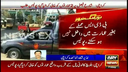 Buildings evacuated in Karachi following bomb threats