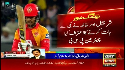 Sharjeel, Latif confess contact with bookie: PCB chief
