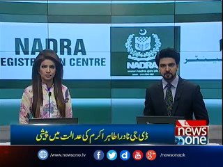 DG Nadra held for alleged embezzlement