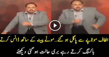 Altaf Hussain is Dancing and Boxing