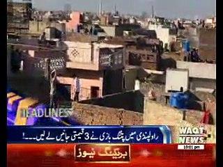 Waqtnews Headlines 10:00 PM 24 February 2017