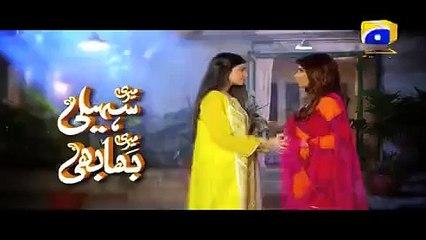 Meri Saheli Meri Bhabhi Episode 168
