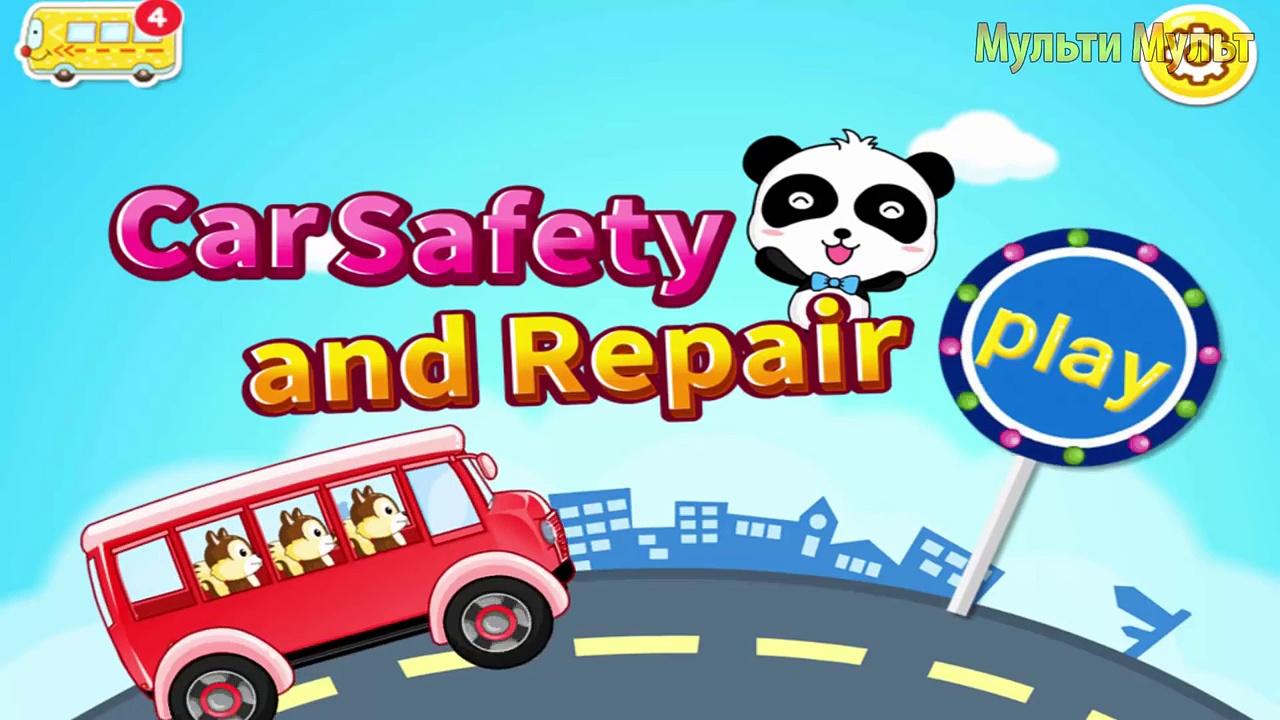 Cartoon about Cars – Dream Cars Factory Car service & Car Wash