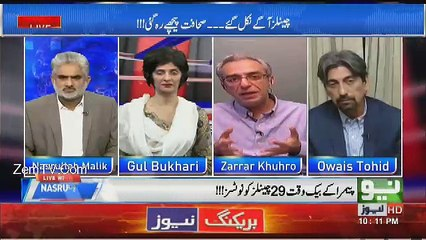 Live With Nasrullah Malik – 24th February 2017
