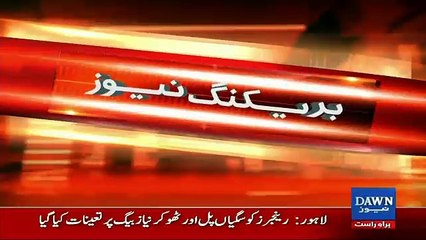 Breaking:- When IG KPK Nasir Khan Durrani is Retiring ??