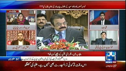 24 Special - 24th February 2017
