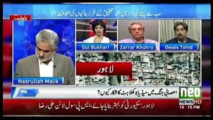 Live With Nasrullah Malik - 24th February 2017