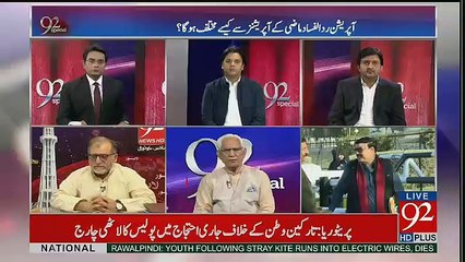 92 Special – 24th February 2017