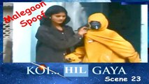 Comedy Spoofs from Malegaon   Koi Mil Gaya Spoof Koi Hil Gaya   Jaddu is Kidnapped   Scene 23