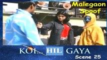 Comedy Spoofs from Malegaon | Koi Mil Gaya Spoof Koi Hil Gaya | Koi Hil Gaya Climax | Scene 25