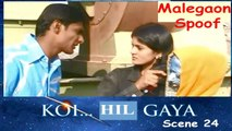 Comedy Spoofs from Malegaon | Koi Mil Gaya Spoof Koi Hil Gaya | Goons Hit Pappu| Scene 24