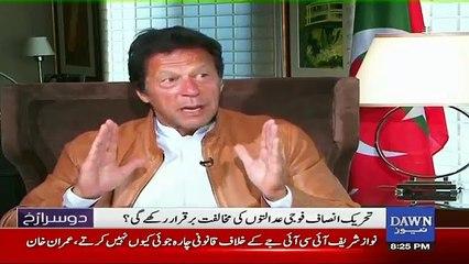 Kya Aap Dobara Sarkon Per Niklein Geh...?? Watch Imran Khan's Reply