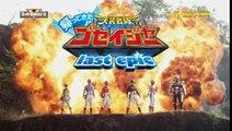 Come Back! Tensou Sentai Goseiger: Last Epic - The Gosei Angels are National Icons!? Trailer