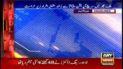 Headlines 0900 25th February 2017