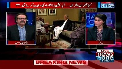 Wazir e Azam Ko Kia Advise Di Gai ha..Dr Shahid masood Telling