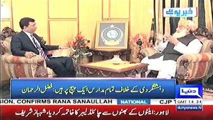 People disappointed with performance of KPK government - Fazal-ur-Rehman