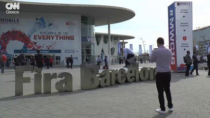 Η Ελλάδα στο Mobile world congress 2017 στη Βαρκελώνη