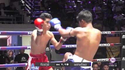 ศึกมวยไทยลุมพินี TKO ล่าสุด 1/3 25 กุมภาพันธ์ 2560 มวยไทยย้อนหลัง Muaythai HD