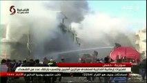 Syrie: attaque contre les renseignements à Homs, 42 morts